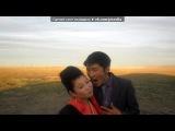 «выпускной)))» под музыку Snega_We[] -   (Очень красивый рэп про любовь, рэпчик, рэп о любви, красивая песня о любви, песни про любовь, русский рэп, рэп 2011, реп, rap, love, лирика, медляк) Для загрузки воспользуйтесь ссылкой  ----->>>>>> /Snega_We.html. Picrolla
