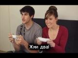 Играя с девушкой в игры)